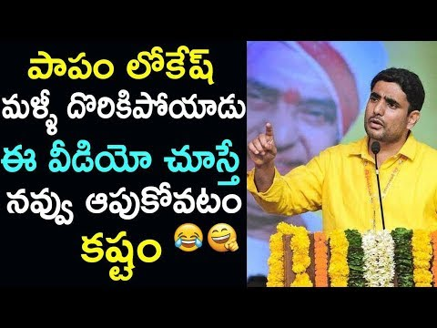 Nara Lokesh Funny Speech | AP Assembly Session | Lokesh Comedy Speech Compilations | AP Elections