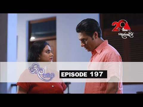 Neela Pabalu | Episode 197| 11th February 2019 | Sirasa TV