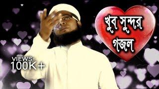 ভালো যদি বাসতেই হয় প্রভু- New Bangla Islamic song/bangla gojol (Hamd)