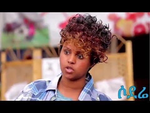 Minshe Full Ethiopian Film 2016