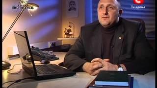 В газовой камере - Битва экстрасенсов - Сезон 8 - Выпуск 8