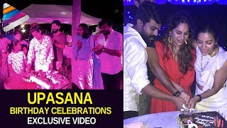 Ram Charan Wife Upasana Kamineni Birthday Celebrations 2017 | #HBDUpasanaKamineni | Telugu Filmnagar