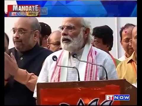 PM Modi's Victory Speech | Elections 2016