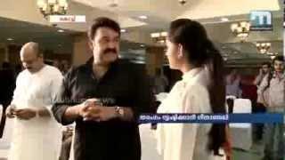 Geethanjali - Geethanjali Malayalam movie Audio Launch