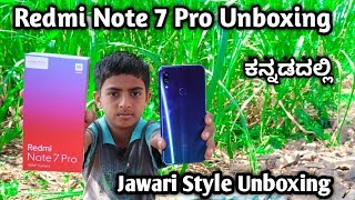 Redmi Note 7 Pro Unboxing in Kannada | The Rebel | Redmi Kannada| 2019
