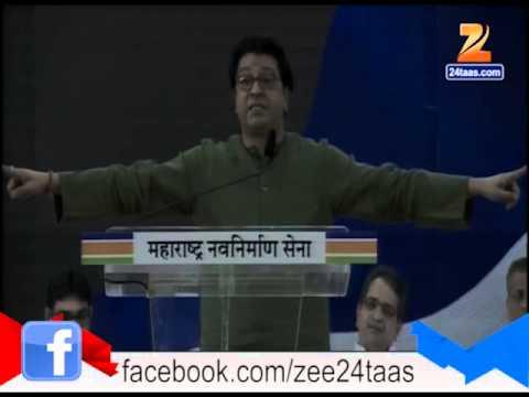 Mumbai : Raj Thackeray Rally 28th February 2015