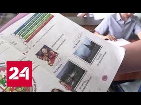 В Сирии настоящий бум на изучение русского языка