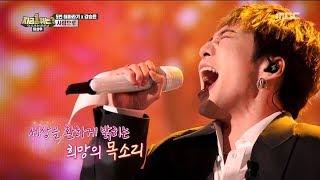 [HOT] Seungyoon X Haebaragi(Sunflower) ♬ 2019 ver. 'With Love', 다시 쓰는 차트쇼 지금 1위는? 20190412