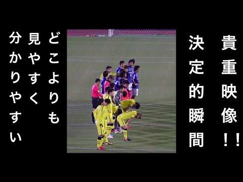 ◆天皇杯◆柏クリスティアーノと鞠パク、試合後揉め事の真相、クリスが頭小突いてた!