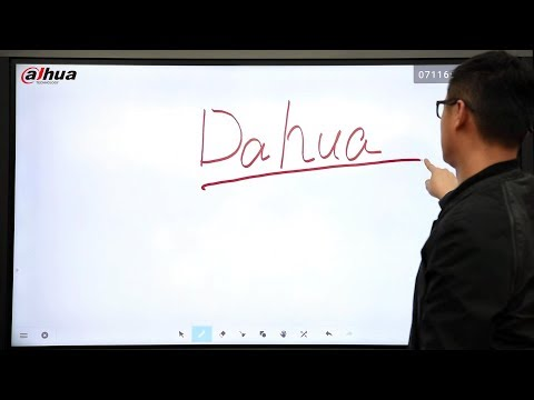 Interactive Intelligent Whiteboard - Dahua