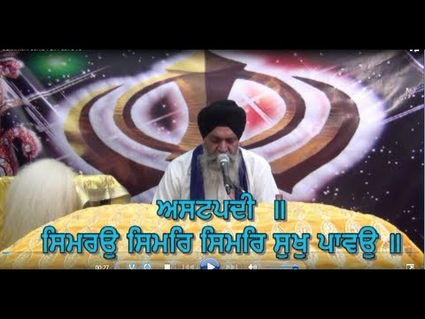 Sukhmani Sahib Path Full { ਸੁਖਮਨੀ ਸਾਹਿਬ } video