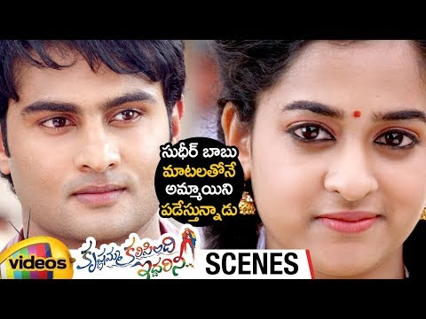 Sudheer Babu Flirts with Nanditha | Krishnamma Kalipindi Iddarini Telugu Movie Scenes | Mango Videos