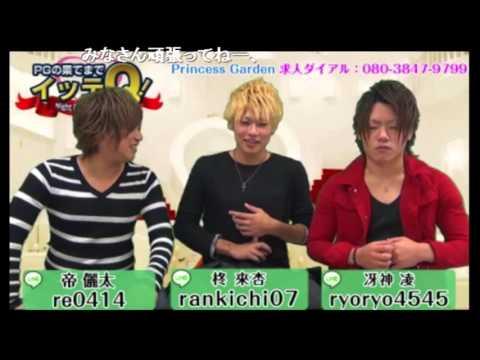 ニコ生 【PGの果てまでイッテQ!】 Vol 15