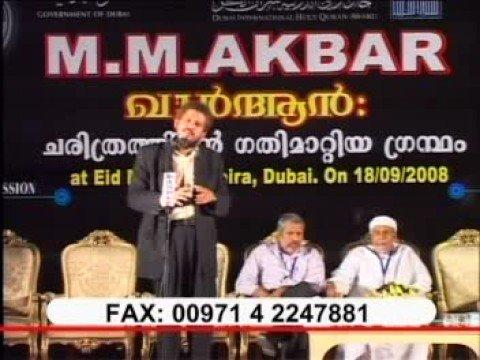 Mm Akbar Dubai P06 18 video