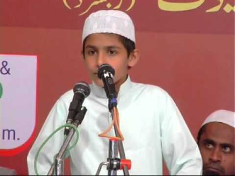 Children Reciting Beautiful Qirat In Sharafiyah Qirat Competition - 2013 video