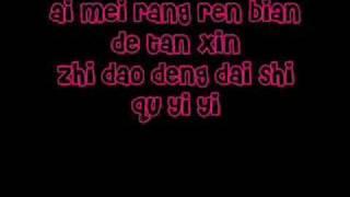 Watch Rainie Yang Ai Mei video