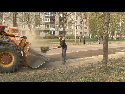 Десна-ТВ: День за днем от 26.04.2019