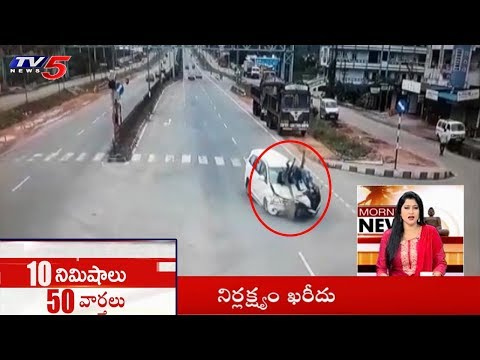 10 Minutes 50 News | 11th August 2018 | TV5 News