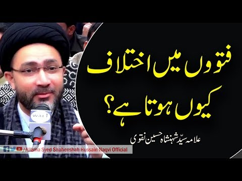 Mujtahedeed k fatwo me iktelaf kyu hota hain? by Allama Syed Shahenshah Hussain Naqvi
