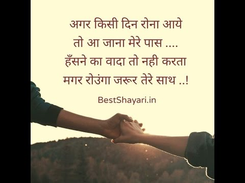 Sad-Emotional Love Poem- Hindi- ZLegendBlitZ