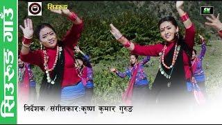 Siurung Village Song | Siurung Gaun Song | Promotional Video | Lamjung