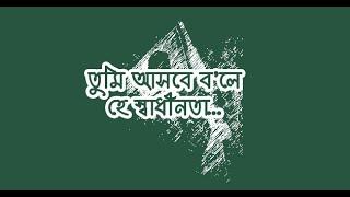 New Eid-Ul Azha Song 2017
