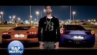 Rap Maroc 2017 - R.P.S  -  FALSSO  2017  Video Clip HD