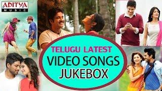 Telugu Latest Video Songs Jukebox VOL1