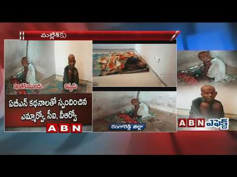 ABN Effect | Man Releases from Dark Room After 15 Years | Rangareddy District | ABN Telugu