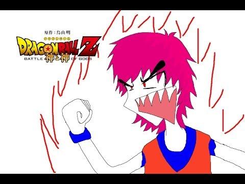 Opinando sobre Dragon Ball Z: La batalla de los dioses   F al habla
