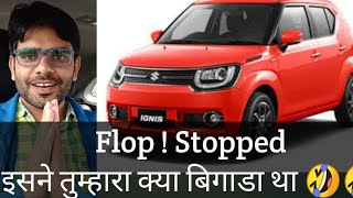 MARUTI Ignis fail FLOP REASONS AND EXPECTATIONS FROM NEW IGNIS #Techvichar