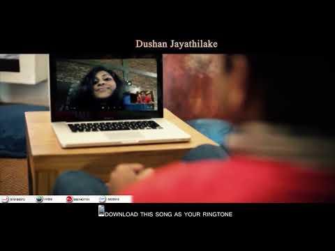 Oyata Seethalada - Dushan Jayathilake Official Trailer