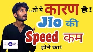 HINDI | Here's Why Reliance Jio 4G Data Speed is Slow
