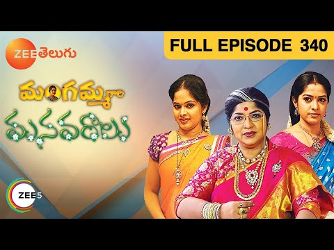 Mangamma Gari Manavaralu - Episode 340 - September 19, 2014