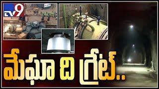 Mega Company sets new world record with Kaleshwaram Project