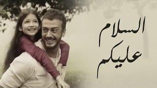 Saad Lamjarred - Salam Alaikum (Zain)   سعد لمجرد - السلام عليكم (إعلان زين)   رمضان 2016