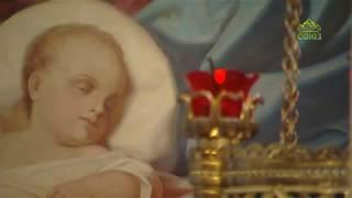 Всенощное бдение 11 июля 2020 г., Храм Христа Спасителя, г. Москва