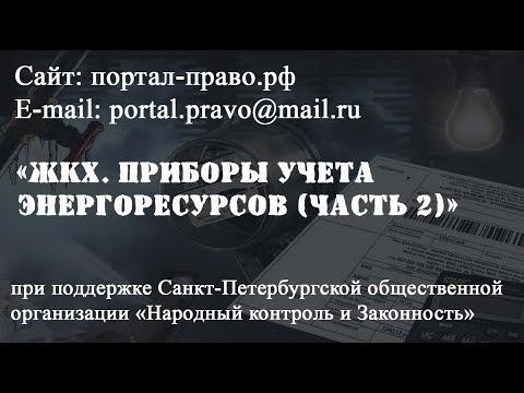 Минстрой РФ о проведении общего собрания собственников в МКД