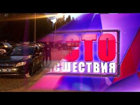 Сводка  Загорелся автобус с пассажирами, Слободской район