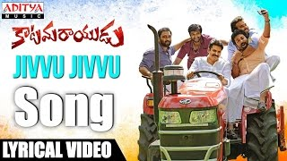 Jivvu Jivvu Full Song With English Lyrics Katamarayudu Pawan Kalyan Shruthi Haasan Anup