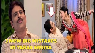 3 Latest Big Mistakes in Taarak Mehta Ka Ooltah Chashmah Episode 2329 | 2 November 2017