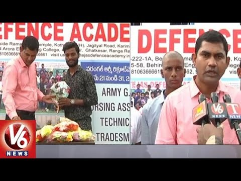 Tejas Defence Academy Students Selected For Navy And Army Jobs | Karimnagar | V6 News