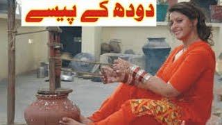 Punjabi Funny Call  Rana Ijaz Ahmad Prank Call by Hassan Jee