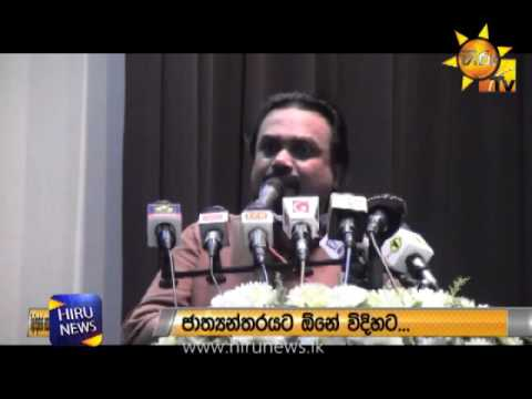 wimal says damage to|eng