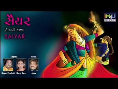 Dholida Dhol Re Vagad Mare Hinch Levi Chhe - Nayan Pancholi...