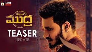 Nikhil Mudra Movie TEASER Release | Lavanya Tripathi | 2019 Tollywood New Updates | Telugu Cinema