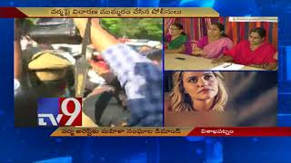 GST controversy || Women on hunger strike for RGV's arrest