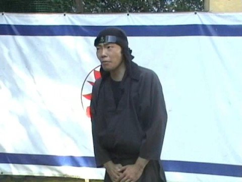 Iga-ryu Ninjutsu demonstration Image 1