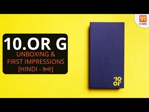 10.or G: Unboxing & First Look | Hands on | Price Hindi हिन्दी