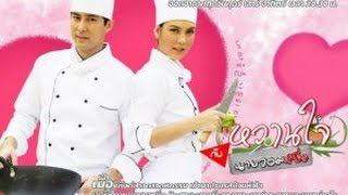 Love And Roses Theend - Thailand movies